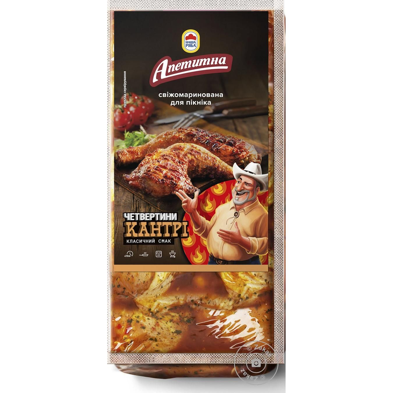 Nasha Ryaba Apetytna Country marinated fresh chicken quarters (packaging  ~1400g)