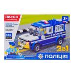 Игрушка Iblock Конструктор Полиция PL-920-20