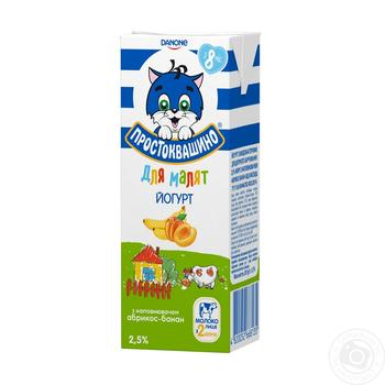 Prostokvashyno for babies apricot-banana yogurt 2.5% 207g - buy, prices for Novus - image 1