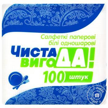 Салфетки Чистая ВыгоДА! бумажные белые однослойные 100шт - купить, цены на Varus - фото 1
