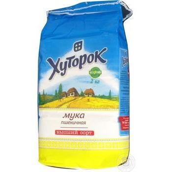 Борошно пшеничне Хуторок вищий гатунок 2кг - купити, ціни на Метро - фото 1