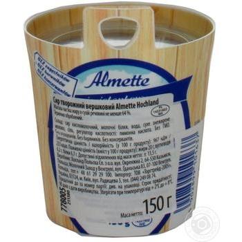 Сыр Hochland Almette сливочный 35% 150г - купить, цены на Ашан - фото 5