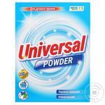 Chista VygoDA! Universal Washing Powder for Hand Washing 350g