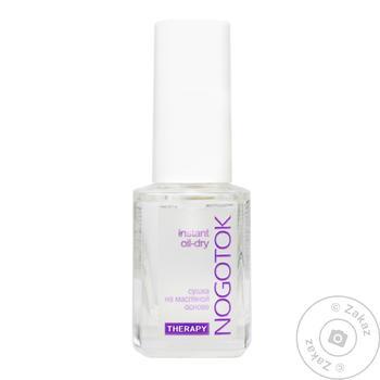 Сушка для ногтей Nogotok Therapy №12 на масляной основе 12мл