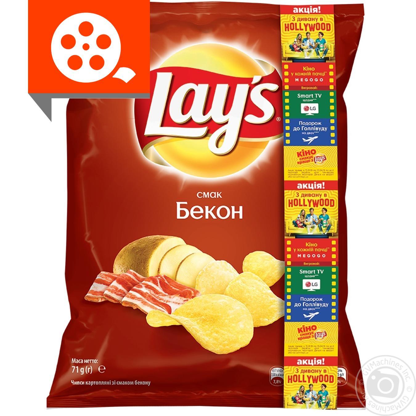Чипси Lay's зі смаком бекону 71г