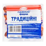 Baschinskyj Traditional Sausages 400g
