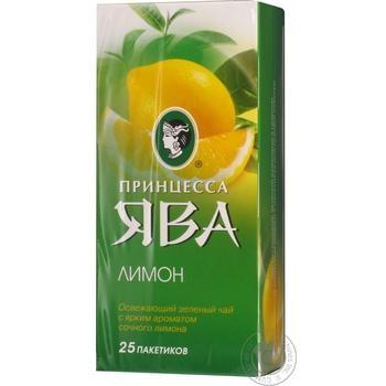 Чай зелений Принцеса Ява лимон 25шт*1.5г