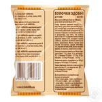 Булочки Киевхлеб сдобные 2шт 200г - купить, цены на Фуршет - фото 2