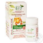 Разогревающая мазь Bio Pharma при простуде 50г