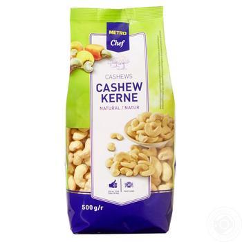Metro Chef Unroasted Cashew 500g