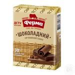 Processed cheese Ferma chocolate 30% 90g - buy, prices for Furshet - image 2