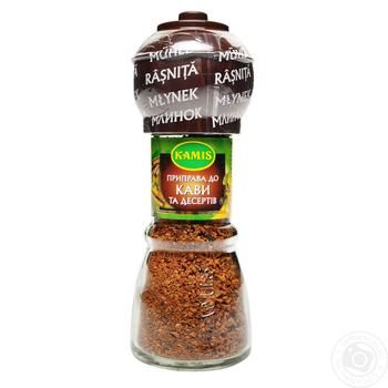 Kamis For Coffee And Desserts Spices - buy, prices for Novus - image 1