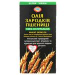 Golden Kings Wheat Germ Oil 100ml