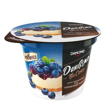 Десерт кисломолочний Даніссімо чорничний чізкейк двошаровий 6,4% 230г - купити, ціни на Ашан - фото 1