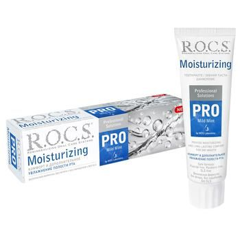 Зубная паста R.O.C.S. PRO Увлажняющая 100мл
