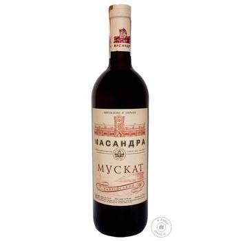 Вино Массандра Мускат Таврийський белое десертное 16% 0,75л