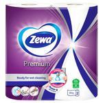 Рушники паперовіZewa Premium двошарові 2шт