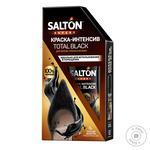 Фарба-інтенсив для замші нубуку велюру чорний Salton EXP.75мл