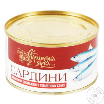 Ukrainska Zirka Natural Atlantic Sardine Fried in Tomato Sauce 240g - buy, prices for Tavria V - image 1