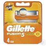 Men's Razor Blade Refills Gillette Fusion Power 4count