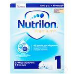 Смесь молочная Nutrilon 1 детская 1000г