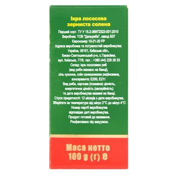Икра лососевая Камчадал Премиум зернистая 100г - купить, цены на Восторг - фото 3
