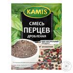 Kamis Ground Pepper Mix 15g
