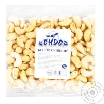 Кешью Кондор сушеный 150г - купить, цены на Ашан - фото 1