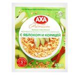 Каша овсяная AXA яблуко-кориця 40г