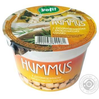 Закуска Yofi Hummus Середземноморська з розмарином і морською сіллю 250г - купити, ціни на МегаМаркет - фото 1