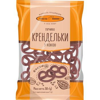 Печиво Київхліб Крендельки з какао 260г - купити, ціни на CітіМаркет - фото 1