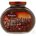 Кофе Ambassador Platinum растворимый 190г