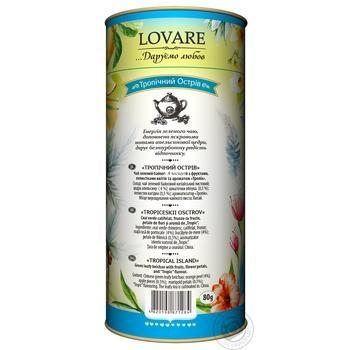 Lovare Tropical Island green tea 80g - buy, prices for Novus - image 2