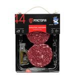 Myastoria Aberdeen Chilled Beef Beefsteak ~300g