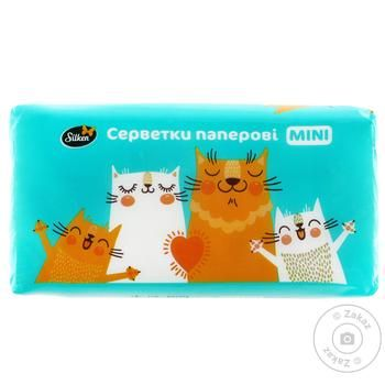 Салфетки бумажные Silken Mini Коты 33x33мм 2 слоя 200шт