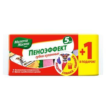 Dribnytsi zhyttya Kitchen sponges 5+1 pcs - buy, prices for MegaMarket - image 1