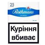 Сигареты Rothmans Blue с фильтром 25шт - купить, цены на Таврия В - фото 1
