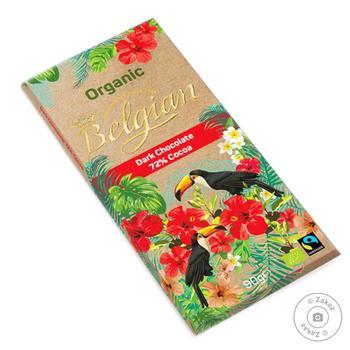 Шоколад черный Belgian organic 90г - купить, цены на Novus - фото 1