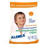 Powder detergent Alenka for washing of children's clothes 2000g Ukraine