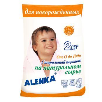 Стиральный порошок Алёнка для новорожденных для всех типов стирки на основе натурального сырья 2000г