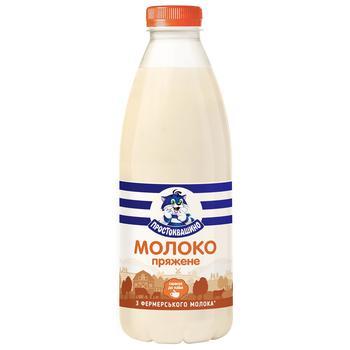 Молоко Простоквашино топленое 2,5% 900г - купить, цены на Фуршет - фото 2