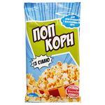 Vygoda Popcorn with Salt 100g