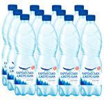 Вода минеральная Карпатская Джеральна сильногазированная 0,5л