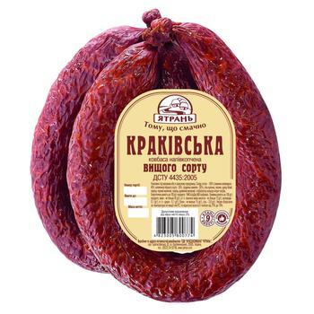 Ковбаса Ятрань Краківська напівкопчена вищий сорт - купити, ціни на Метро - фото 1