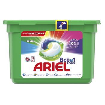 Капсулы для стирки Ariel Pods Все-в-1 Color 15шт - купить, цены на СитиМаркет - фото 1