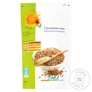 Dry buckwheat dairy free porridge Remedia for 6+ months babies 200g Israel - buy, prices for Auchan - photo 1
