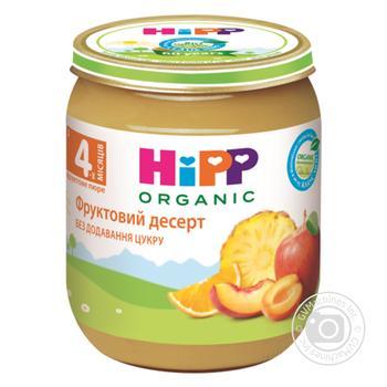 Пюре Hipp Фруктовый десерт 125г