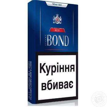 Сигареты Bond Street Silver №4