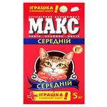 Max Lavender Hygienic Medium Litter for Cats 5kg