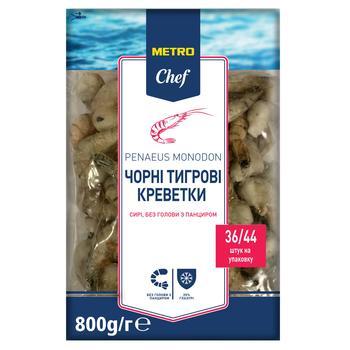 Креветки Metro Chef черные  тигровые  без головы 36/44 800г